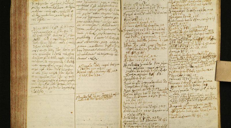 чем еще лечили в 17 веке?