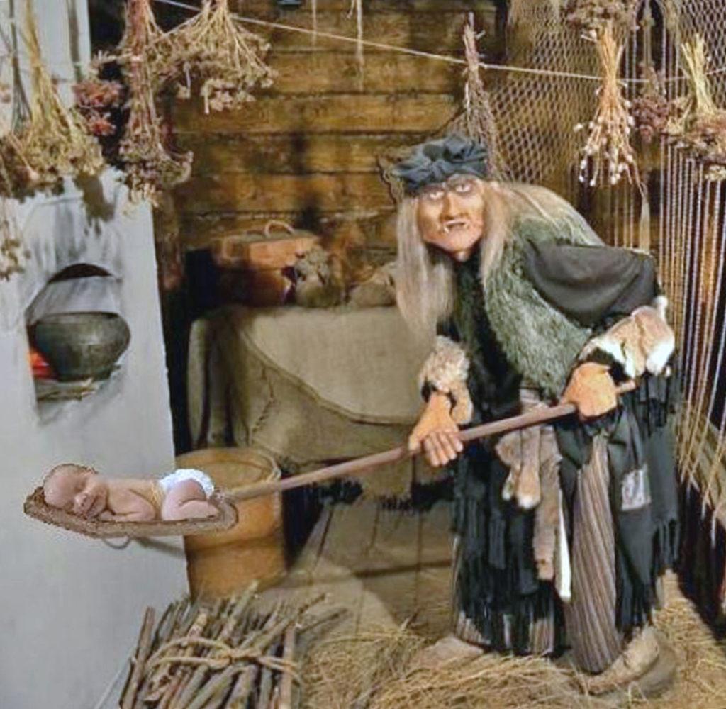 Обычаи Деревней Руси