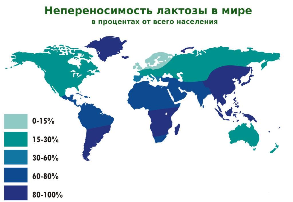 Непереносимость лактозы - график распределения в мире
